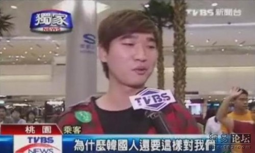 A young Taiwanese guy being interviewed by the news about Korean airline discriminating against Chinese people.