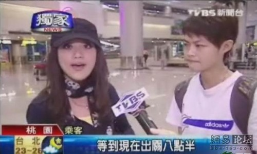 Taiwanese girl tells news reporters about the discimrination of Asiana Airlines.