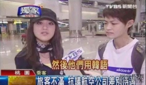 A young girl tells reporters about the discimination she felt from Asian Airlines.