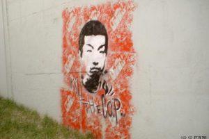 Beijing graffiti of cop killer Yang Jia.