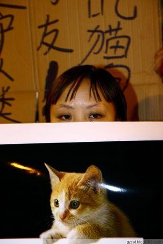 猫友自制的牌子
