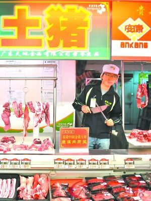 A China graduate student tries to sell pork.