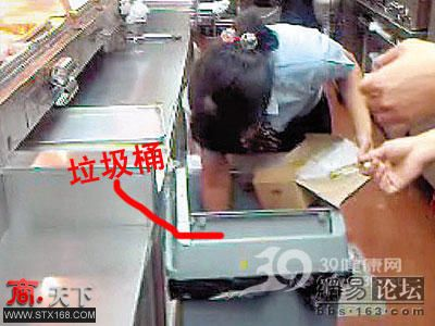 Video and photos of a Hong Kong Kentucky Fried Chicken restaurant serving food that was discarded to customers that come in near closing time.