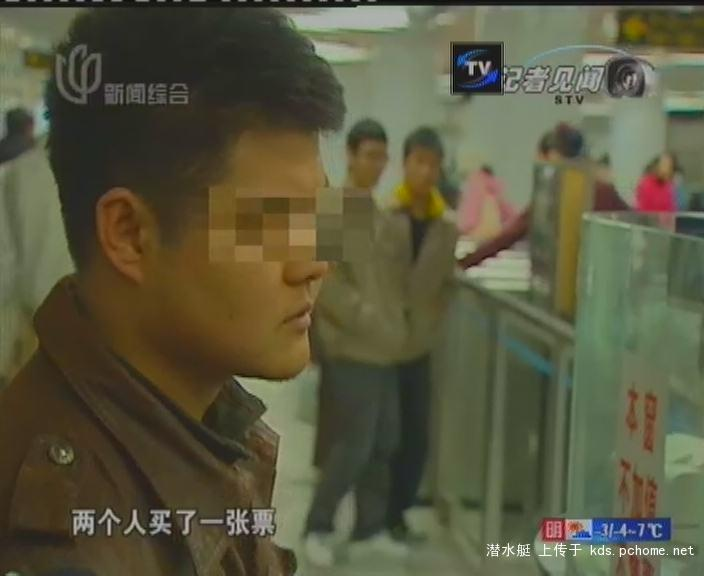 Shanghai news catches people using the subway without paying fare. Shanghainese people criticize these people as non-locals with bad habits, morals, and ethics.