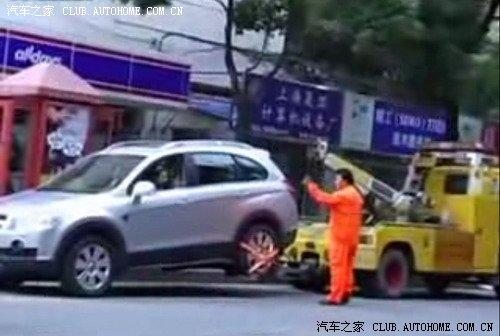 shanghai-most-valiant-chevrolet-suv-woman-driver-screen-capture
