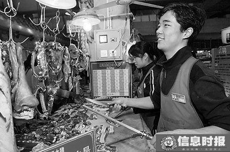 A Chinese graduate student from Sun-Yat-Sen University sells pork.