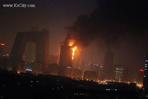 beijing-cctv-building-fire-03