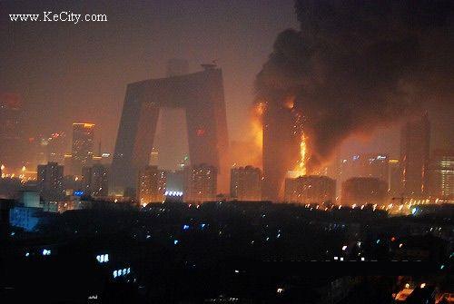CCTV building fire