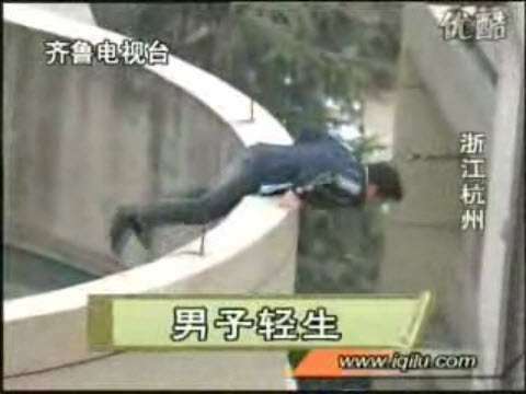 Chinese news broadcast a young Chinese man from Zhejiang province committing suicide by jumping off a building. Chinese netizens ask if this was appropriate.