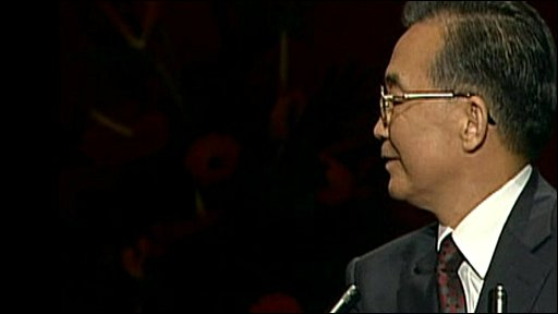chinese-premier-wen-jiabao-cambridge-university-2009-profile