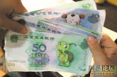 shanzhai-rmb-each-bill-has-a-cartoon-on-it