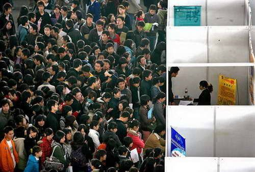 china-job-fair-crowds