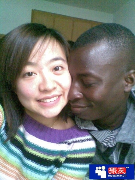 Interracial black and asian