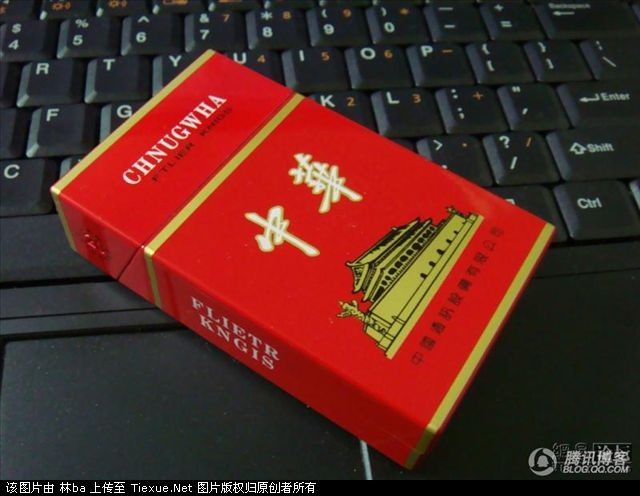 Chinese netizens marvel at China's creativity after seeing photos of a Chinese mobile phone designed to look like a box of Chunghwa (Zhong Hua) cigarettes.