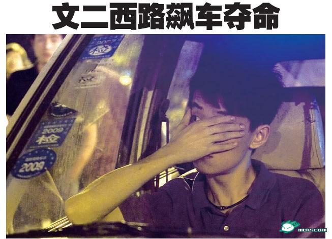 perpetrator-hu-bin-covering-face-in-police-car-02