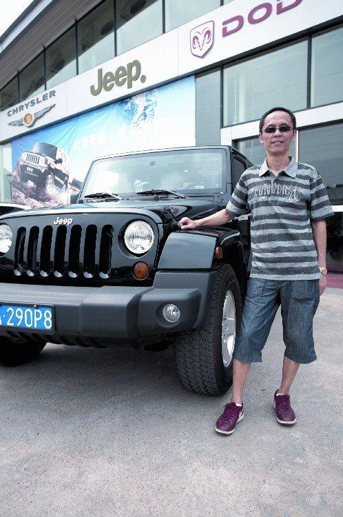 perpetrator-hu-bin-father-jeep-wrangler-01