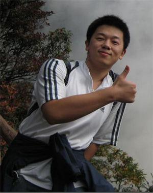 victim-tan-zhuo