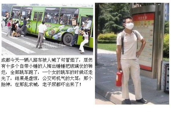After the recent Chengdu China bus fire where many Chinese passengers died because they could not escape, a funny false alarm story on the internet gets laughs.
