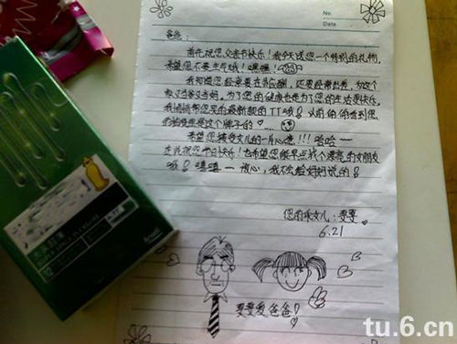In China, a 13-year-old daughter gives her divorced dad a box of Jissbon condoms for Father's Day for his