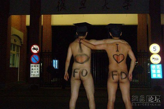 Pictures of students from China's prestigious Fudan university streaking or running naked to celebrate their recent graduation. Disgusting or just silly fun?