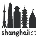 more-shanghaiist-125x125