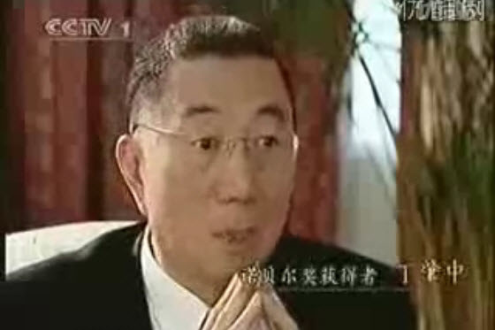 Shanghainese netizens laugh at a CCTV host's interview with with Ding Zhaozhong, a famous Chinese-American Nobel Prize winner born in US and grew up in Taiwan.