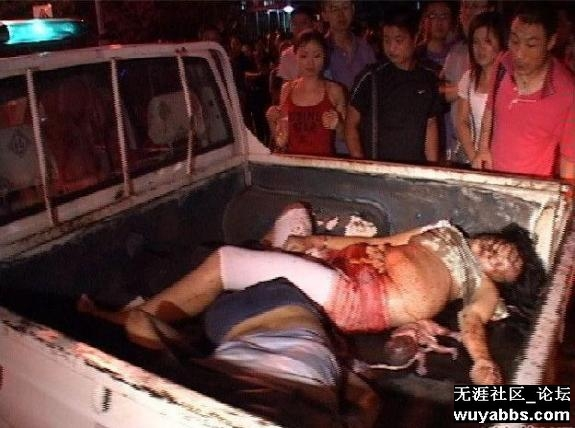 Bad nasty girls videos Police Criticized In Bloody Nanjing Drunk Driving Accident ...