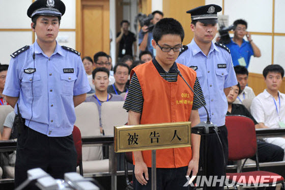 The young street racer who recently hit & killed a pedestrian crossing the street in Hangzhou, China was sentenced to 3 years in prison, disappointing netizens.