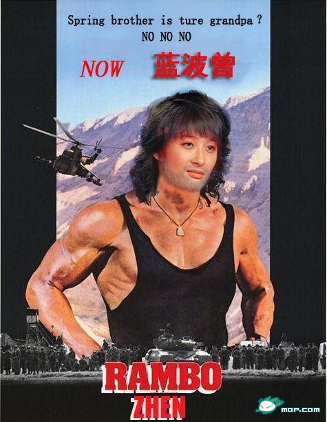 zeng-yike-photoshop-rambo-02