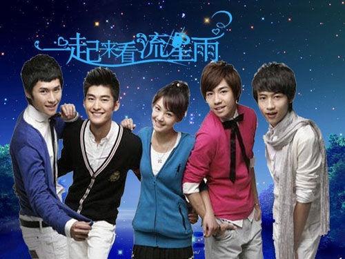 Mainland Version Of Meteor Garden Tv Drama Bashed Chinasmack