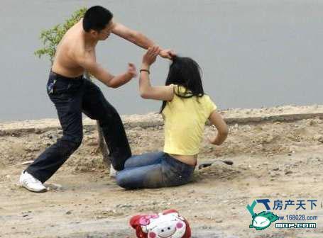 Man beats fiancee 2