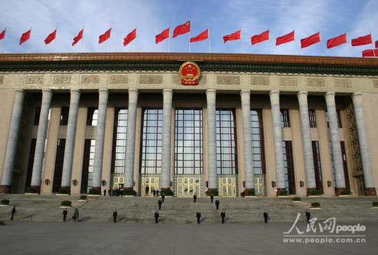 great-hall-of-the-people-beijing-china