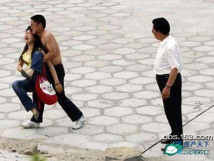 man beats fiancee (4)