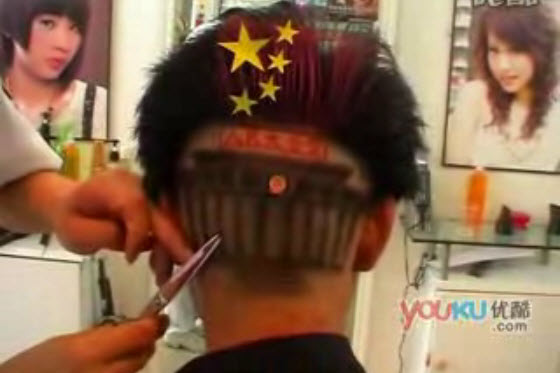 Patriotic Chinese youth get some crazy haircuts featuring Tiananmen Square, Great Hall of the People, stars & lots of red to celebrate China's 60th anniversary.