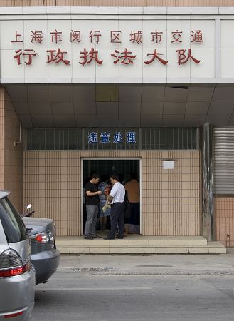 Front door of the Shanghai Minhang District Traffic Administration Enforcement Division/Unit
