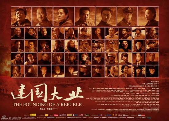 Famous Chinese blogger Han Han & Chinese netizens debate many of the famous actors' foreign nationalities in the upcoming