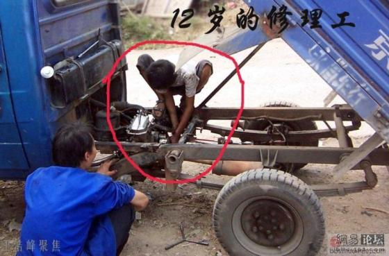 12-year-old auto mechanic