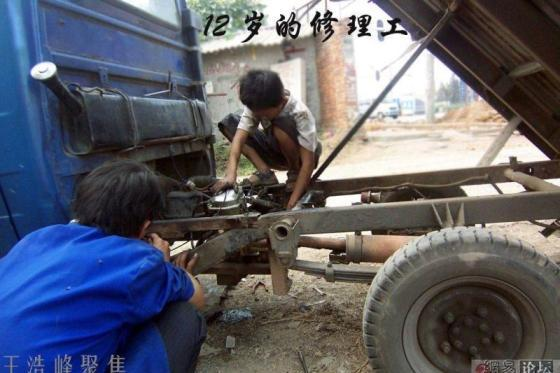 A 12-year-old Chinese