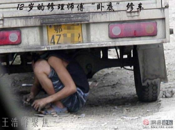 12-year-old mechanic in Wuhan