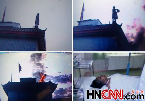 chengdu-china-woman-self-immolation-protests-eviction-demolition-03