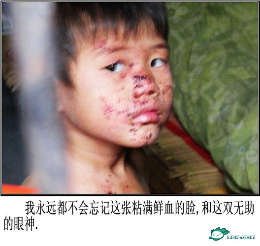 A report on the child abuse in china