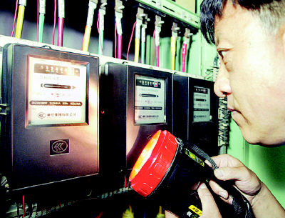 Increasing Electricity Meter : Electricity prices increasing chinese netizen complains chinasmack