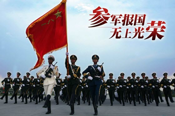 Chinese netizens compare their nation's military propaganda posters and recruitment advertisements with those of other countries such as India, Japan, France...