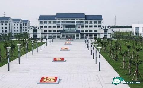 china prison 14