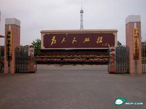 china prison 22