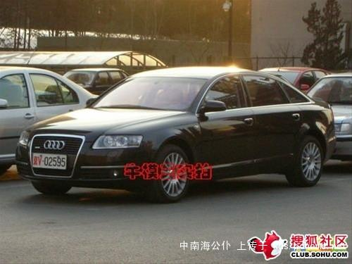 fake-military-vehicle-license-plates-china-01-audi-a6