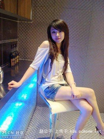 pretty-chinese-girl-beside-bar