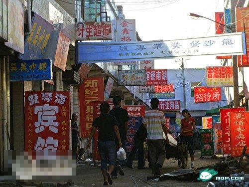 beijing-university-graduate-lifestyle-07