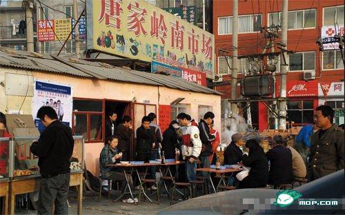 beijing-university-graduate-lifestyle-08