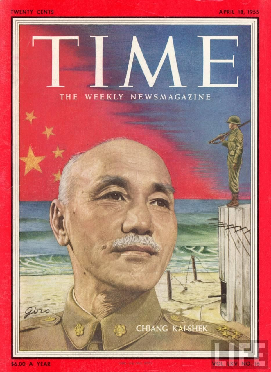 http://www.chinasmack.com/wp-content/uploads/2009/12/chiang-kai-shek-time-magazine-cover-1955-april-18.JPG